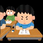 検定,マナカル,一之江,コミュニケーション